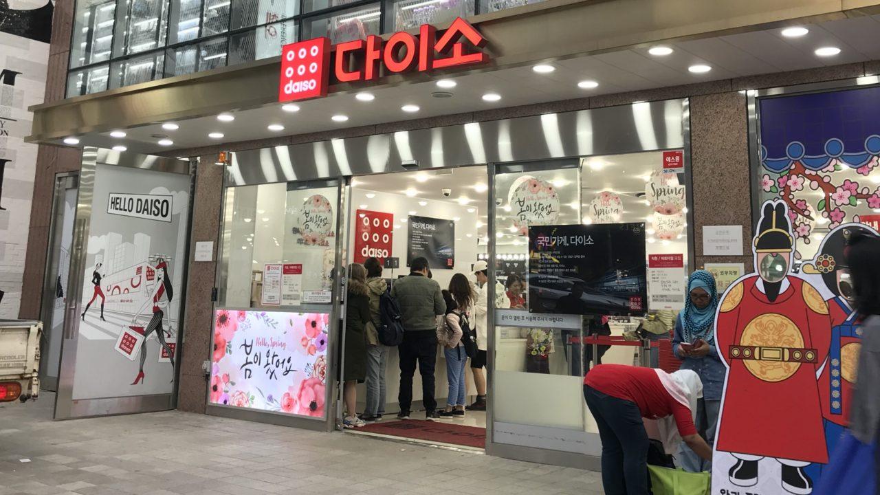 daiso 明洞駅店 入口