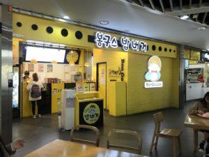 ソウル女子大50周年記念館