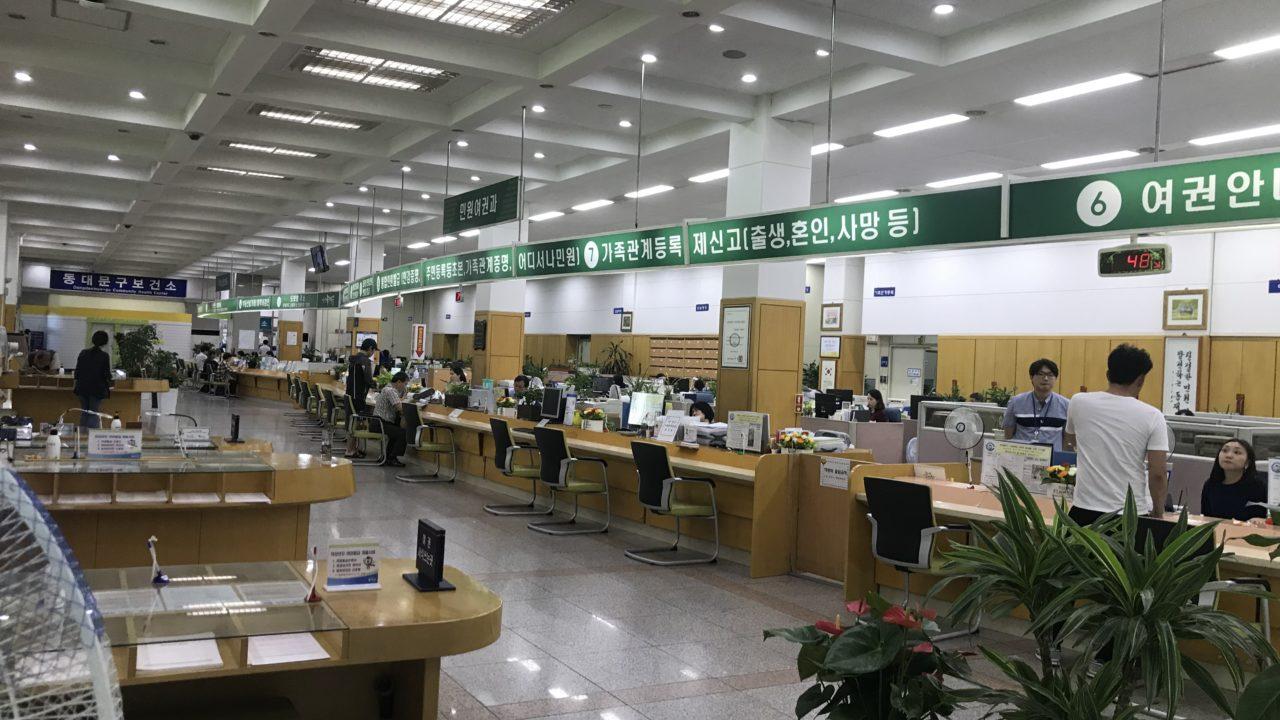 東大門区庁