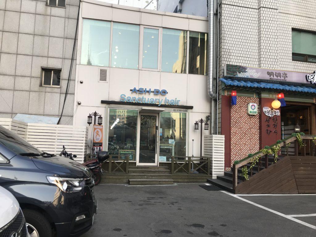 韓国ASH DO