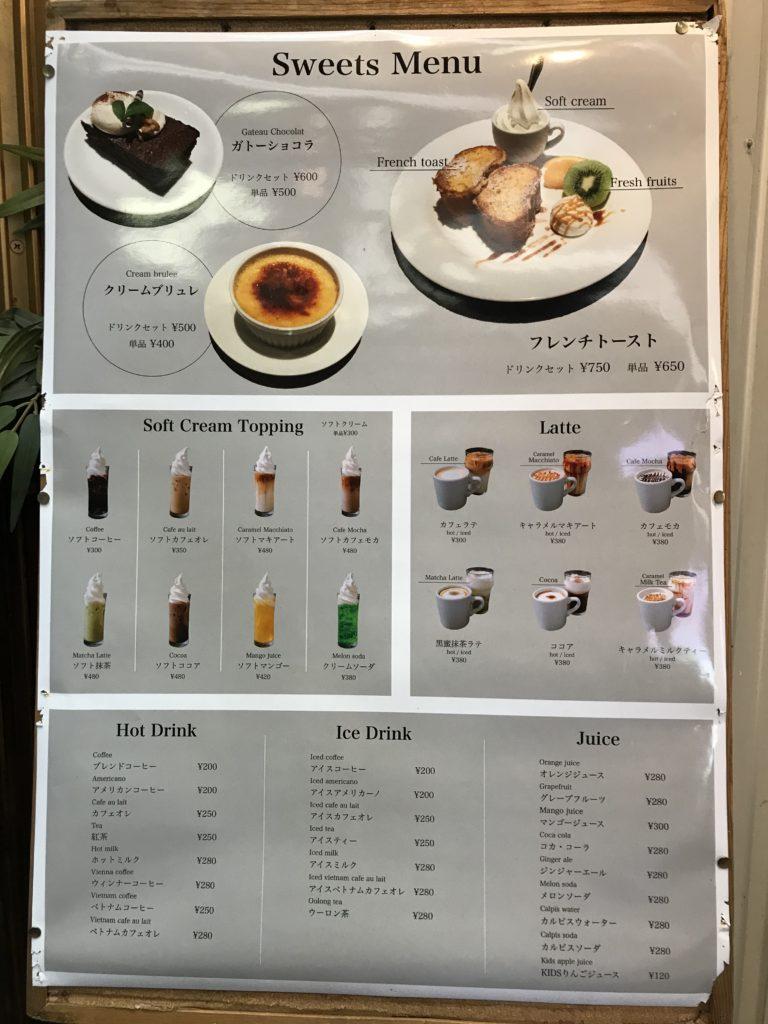 bgカフェ メニュー Bg-Cafe